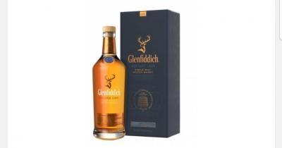 glenfiddich-vintage-cask-40-0-7l-giftbox-malt-whisky-whiskey-spirits-amp-beer-luxury-foods