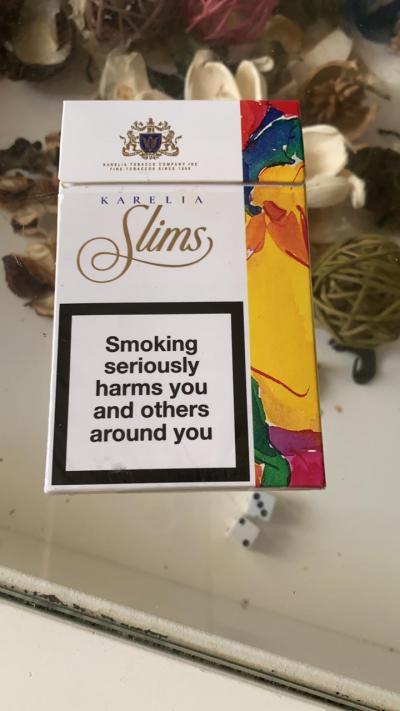 karelia-cigarette